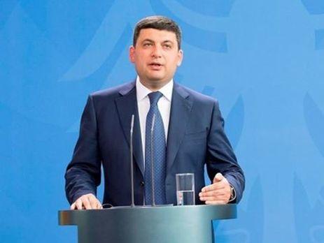 В.Гройсман назвал приоритетом смену системы здравоохранения вУкраинском государстве