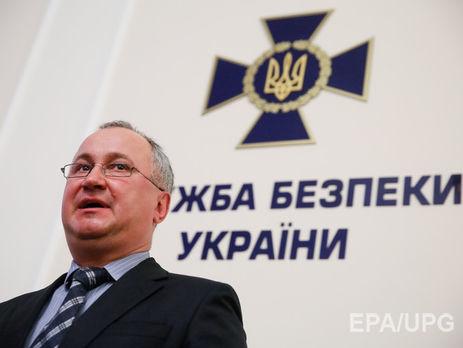 Прежний ФСБшник будет работать вСБУ