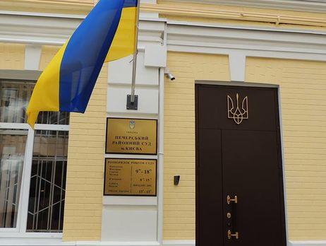Александр Янукович одержал победу иск уМВД иАнтона Геращенко