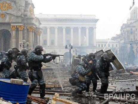 Суд несмог взять под стражу экс-беркутовца Белова— Расстрел Майдана