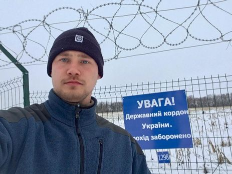 Прошлый русский офицер будет работать в пресс-службе СБУ