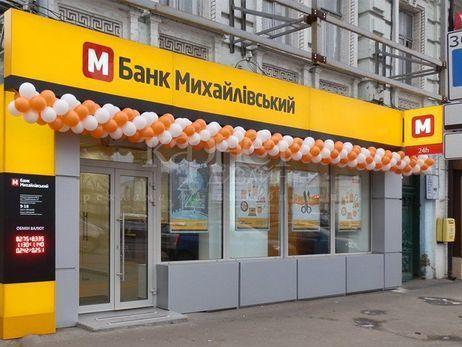 Вступил всилу закон овозмещении ущерба вкладчикам банков