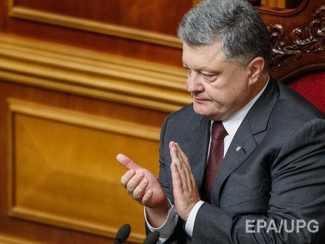 Президент утвердил образования ВГА вЗайцево, Золотом иКатериновке