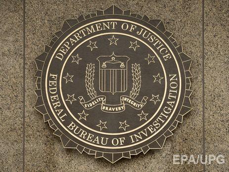 ФБР предупредило о вероятных терактах наинаугурации Трампа ивДень благодарения