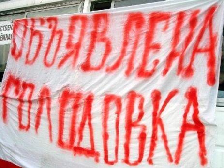 Омский депутат продолжает голодовку из-за тарифов ЖКХ