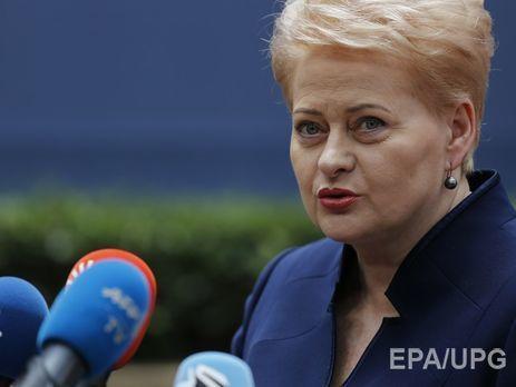 Грибаускайте: Литва готова клюбым действиям состороны Российской Федерации, она непредсказуема
