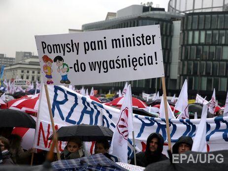 ВВаршаве проходит акция протеста против реформы образования