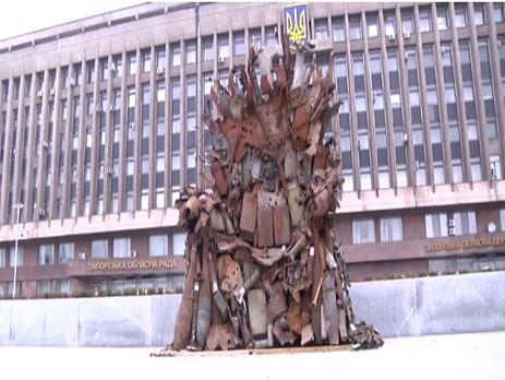 Запорожский бизнесмен купил знаменитый Железный трон изАТО за150 тыс