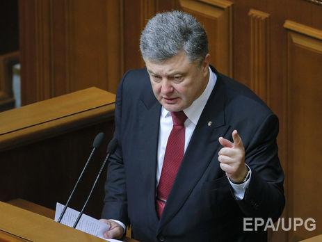 Порошенко объявил, что напути кевропейским стандартам стоит ВСУ