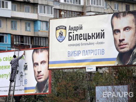 Заявления командира «Азова» вдохновили русских пропагандистов