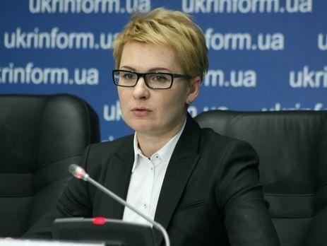 Главный «люстратор» Украины сообщила, что уходит сдолжности