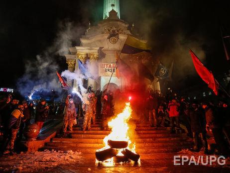 Картинки по запросу третья годовщина начала Майдана картинки