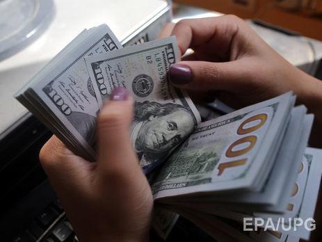 НБУ опустил официальный курс доллара