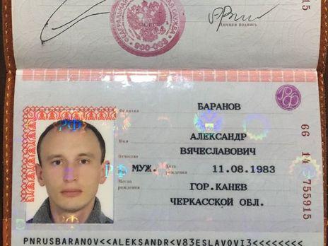 СБУ Крымские дезертиры были задержаны при попытке купить справку  Паспорт одного из задержанных военных