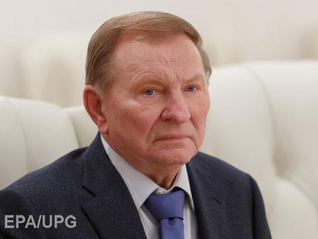 Альтернативы Кучме впереговорах поДонбассу нет— АП