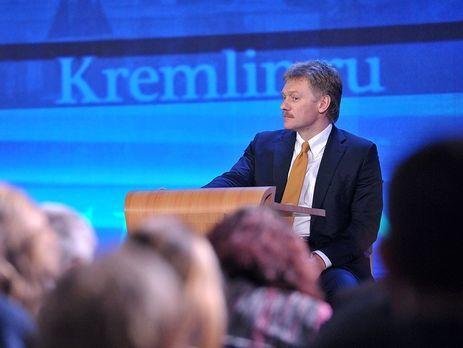 APпризналось вискажении заявления НАТО об«агрессии» РФ