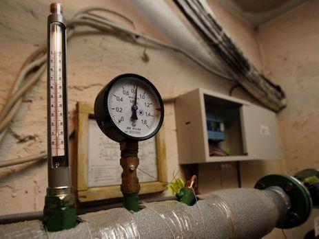 Нафтогаз покупал газ втретьем квартале по $194