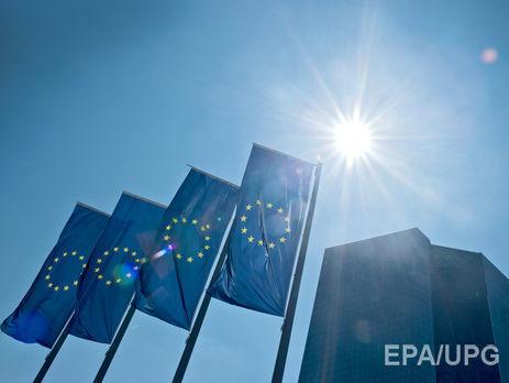 ЕСвыделит 120млневро нареформы вгосударстве Украина