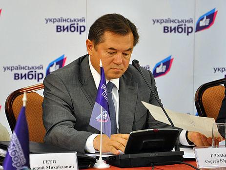 Кремль несогласен сосравнением русской экономики синфарктом