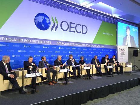 Украина присоединится кантиофшорному плану ОЭСР