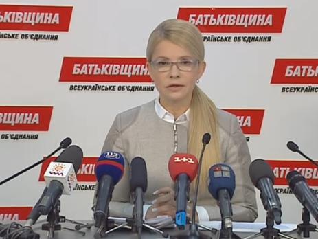 Тимошенко принесла вНАБУ донос наГонтареву