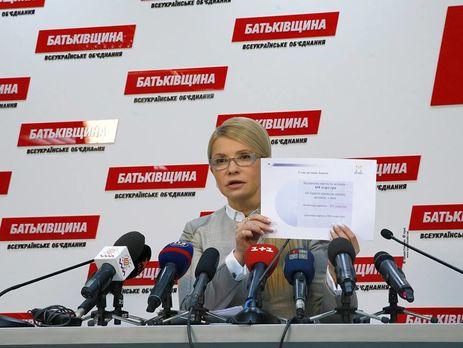 Корреспондент сорвал пресс-конференцию Тимошенко