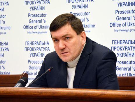 Майдан, Крым иДонбасс будут рассматривать вГааге отдельно
