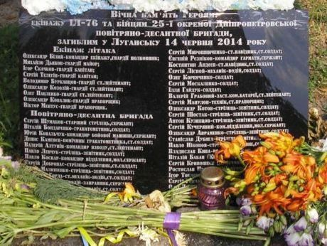 Дело сбитого Ил-76: Генерала Назарова обвинили вгибели 49 военных