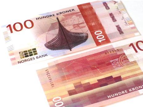 ВНорвегии выпустят банкноты срыбой икораблями вместо портретов