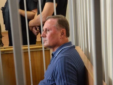 Арест экс-депутата Рады Ефремова продлен до22января предстоящего года