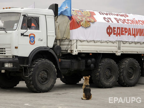 В Украинское государство вторглись десятки белых фур из Российской Федерации