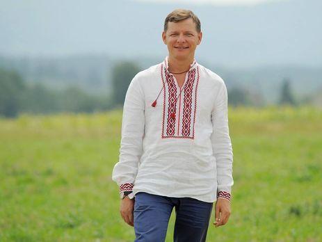 Ляшко объявил ополучении украинским лесом безвизового режима вЕС