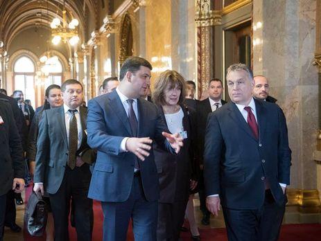 Венгрия отменяет плату за общенациональные визы для украинцев