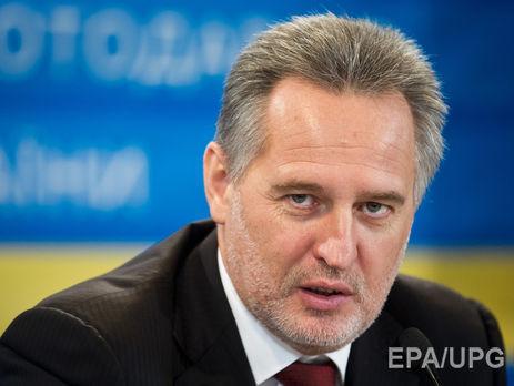 Испания выдала ордер наарест украинского миллиардера Фирташа