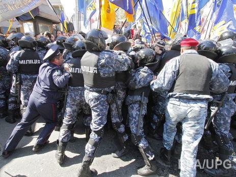 ГПУ просит посадить командира «Беркута» засобытия 2010 года