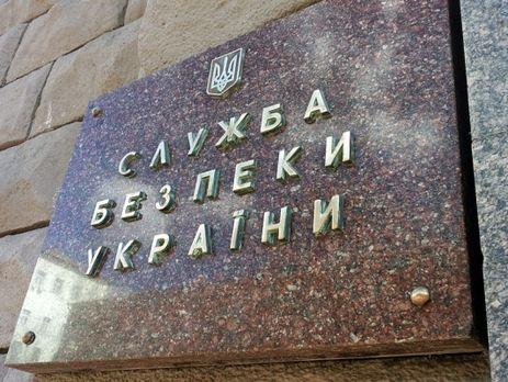 СБУ считает задержанных русских военнослужащих дезертирами армии государства Украины