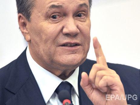 Янукович признался, что вывез изУкраины в Российскую Федерацию