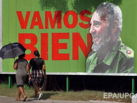 Скончался лидер Кубинской революции Фидель Кастро