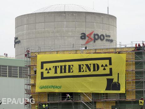 ВШвейцарии проходит референдум одосрочном закрытии АЭС