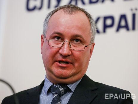 Российская Федерация желает убить украинцев как нацию— руководитель СБУ