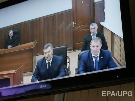 Виктор Янукович дает показания суду столицы Украины поделу майдана
