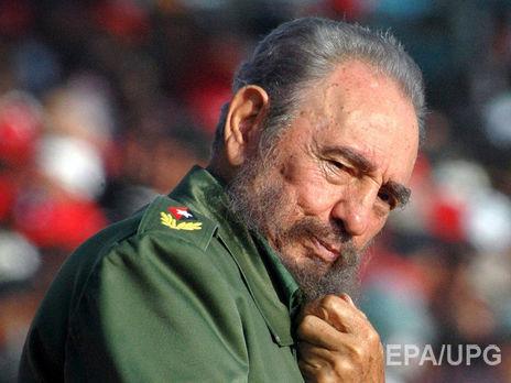 Американский Forbes оценивал личный капитал Фиделя Кастро в $900 млн