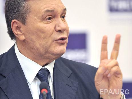 Янукович поведал освоем гражданстве иуголовной ответственности