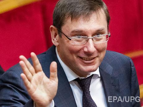 Совсем скоро Азарову будет объявлено подозрение вгосизмене— Луценко