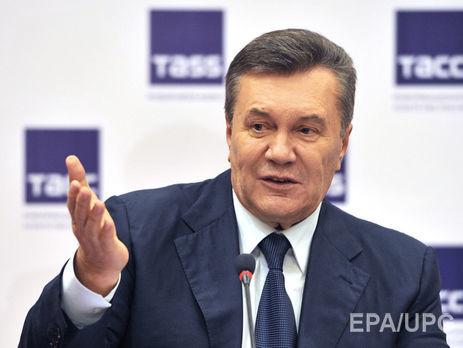 Янукович назвал последние два года в Российской Федерации самыми тяжелыми вего жизни