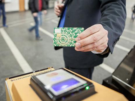 Нацбанк запустил процесс создания собственных электронных денежных средств