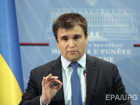 Киев рассмотрит любое предложение поосвобождению заложников наДонбассе— Климкин