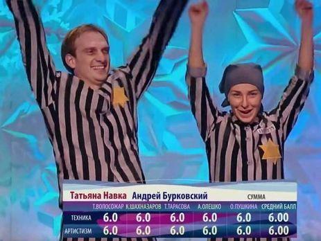 Евреи РФ заступились зафигуристку Навку иееномер про Холокост