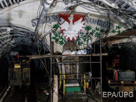 В итоге землетрясения вПольше обрушилась шахта и умер человек
