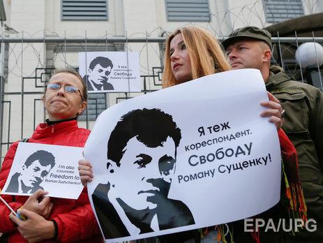 Сын украинского репортера Сущенко попросил отпустить папу домой